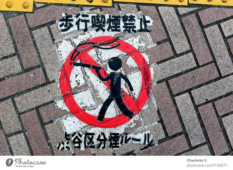 Rauchverbot Erwachsenenbildung Beton Zeichen Schriftzeichen Hinweisschild Warnschild Linie Rauchen verboten Verbotsschild Japanisch japanische Schriftzeichen