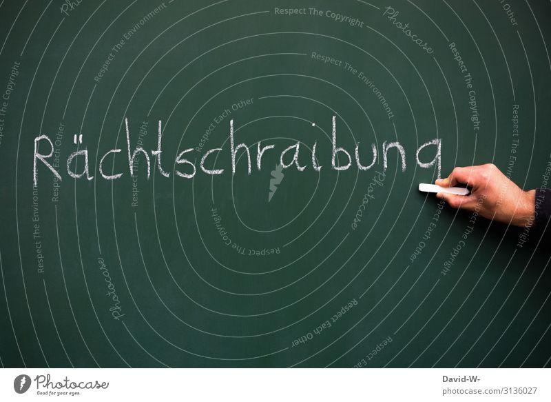 das üben wir besser nochmal Kindererziehung Bildung Schule lernen Tafel Schüler Lehrer Mensch maskulin Mann Erwachsene Leben Hand Finger 1 schreiben Kreide