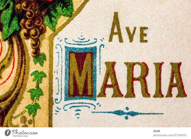 Ave Maria blau grün rot Lifestyle Religion & Glaube Kunst braun Design Dekoration & Verzierung gold Schriftzeichen glänzend ästhetisch Kreativität Buch