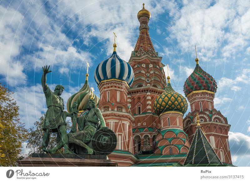 St. Basilius Kathedrale. Lifestyle Design Ferien & Urlaub & Reisen Tourismus Ausflug Sightseeing Städtereise Bildung Erwachsenenbildung Kunst Kunstwerk Skulptur