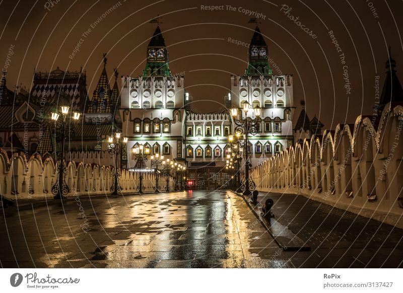 Lustige Architektur in Moskau. Lifestyle Reichtum Design Freizeit & Hobby Ferien & Urlaub & Reisen Tourismus Ausflug Sightseeing Städtereise Nachtleben