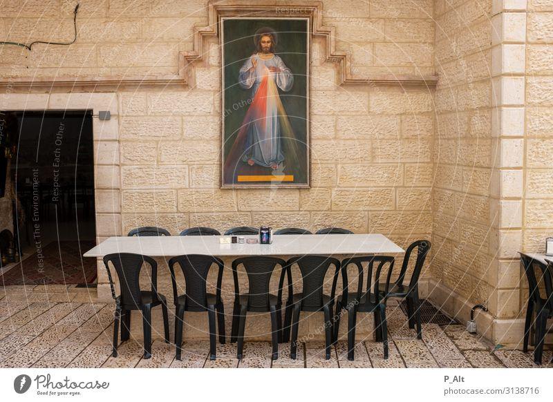 Allerletztes Abendmahl Jerusalem Israel Kirche Mauer Wand Tisch Stuhl Gemälde Jesus Christus Religion & Glaube Bibel Gelassenheit ruhig Hoffnung schuldig Liebe