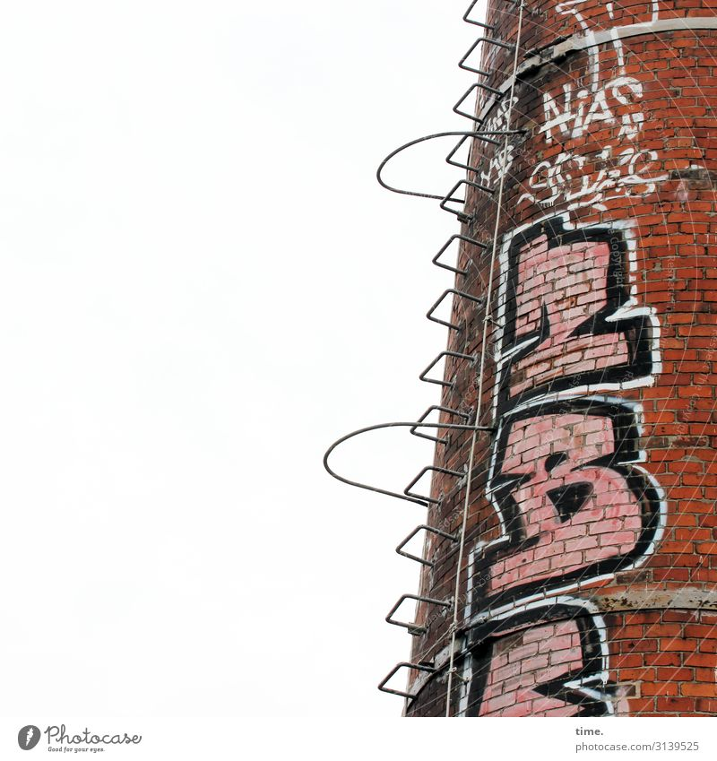 Himmelfahrtskommando (I) Fabrik Energiewirtschaft Berlin Turm Bauwerk Gebäude Architektur Mauer Wand Treppe Schornstein Stein Metall Backstein Schriftzeichen