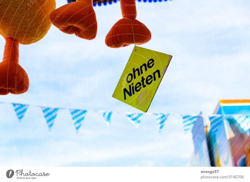 Firlefanz | ohne Nieten Schilder & Markierungen hängen kaufen Spielen träumen Neugier blau gelb orange Hoffnung planen Überraschung Werbung Losbude Lotterielose