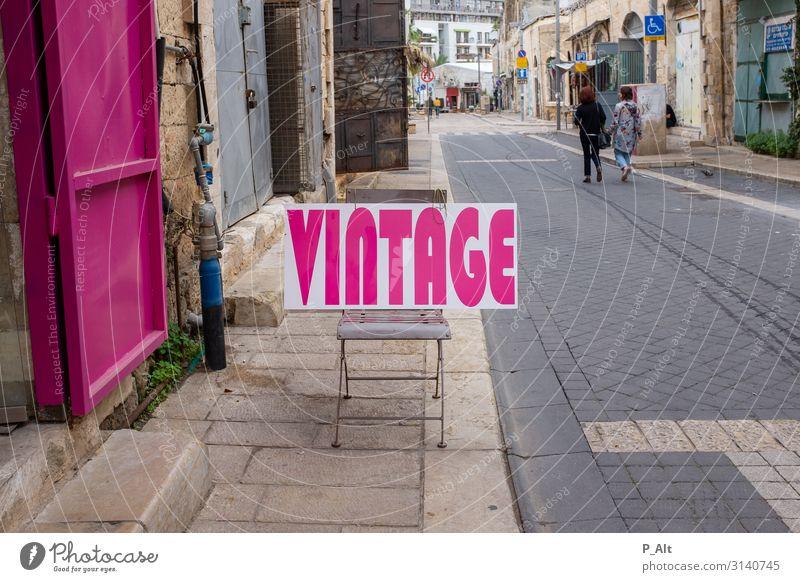 VINTAGE Ausstellung Schilder & Markierungen Tel Aviv Israel Altstadt Fußgängerzone Haus Tür Straße Mode altehrwürdig kaufen entdecken glänzend Armut elegant