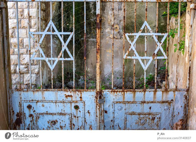 Davidsterne Kirche Ruine Tor Gebäude Mauer Wand Tür Sehenswürdigkeit Wahrzeichen Hoffnung Religion & Glaube Farbfoto Außenaufnahme