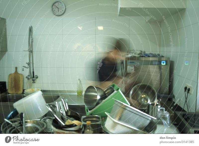 Universal Tellerwäscher... Mensch Jugendliche 18-30 Jahre Erwachsene Bewegung Arbeit & Erwerbstätigkeit maskulin Ordnung Geschwindigkeit Küche Sauberkeit viele