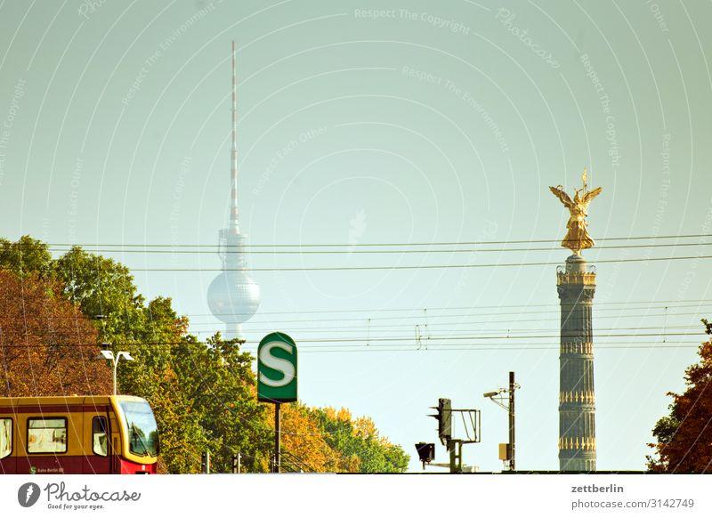 Berlin, S-Bahnhof Hansaplatz Architektur Großstadt Deutschland else Figur gold Goldelse großer stern Hauptstadt Himmel Himmel (Jenseits) Hochhaus Stadtzentrum