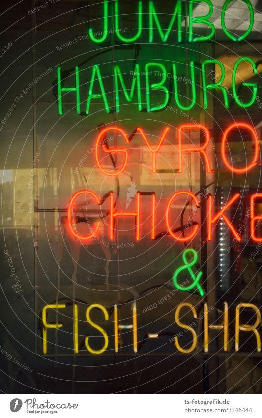 Jumbo, Hamburg Lebensmittel Fleisch Fisch Ernährung Essen Büffet Brunch Fastfood Hamburger Gyros Hähnchen Garnelen New York City Stadtzentrum Haus Schaufenster