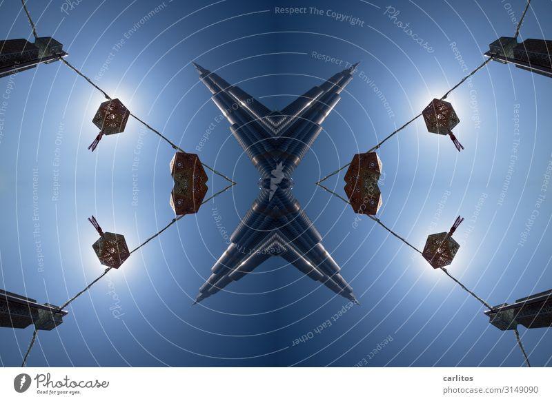 Quattroterra Architektur Kunst Hochhaus Zukunft Stern Stern (Symbol) Turm gigantisch Dubai UFO Außerirdischer Girlande außerirdisch Composing
