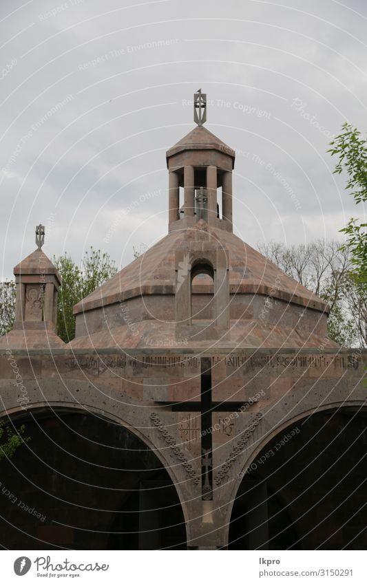 die alten Gebäude und die historische Stätte Ferien & Urlaub & Reisen Tourismus Ausflug Kunst Kultur Landschaft Kirche Architektur Stein Glaube
