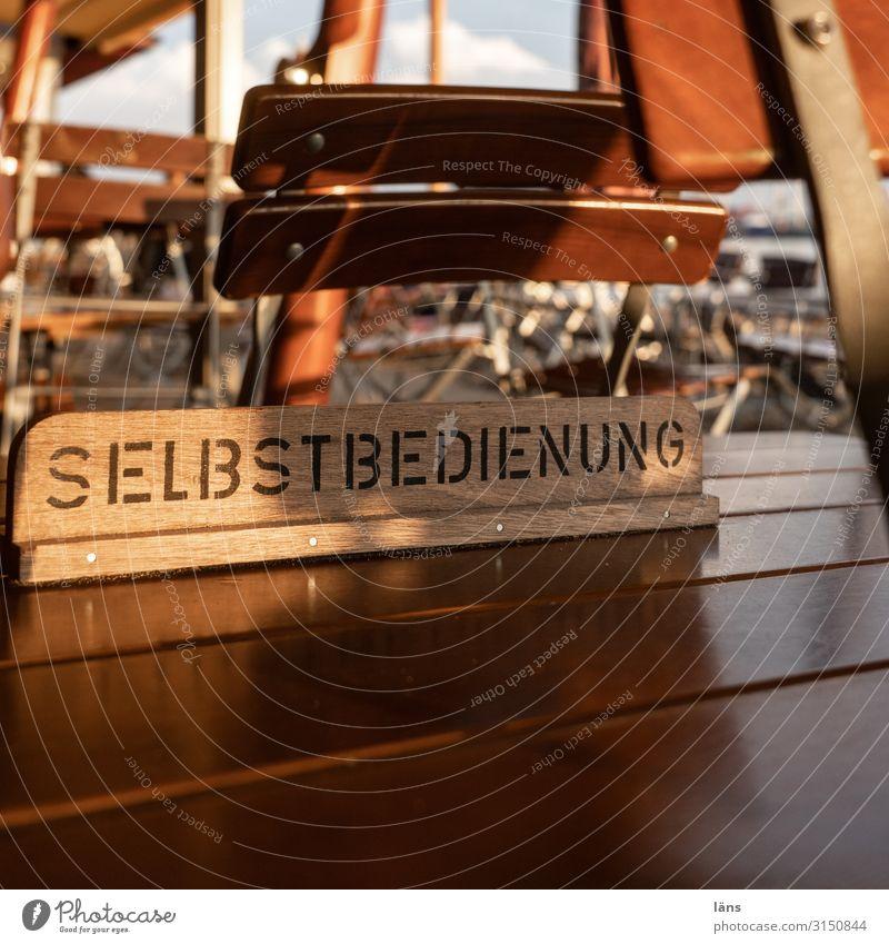 SELBSTBEDIENUNG Hamburg Gastfreundschaft Selbstbedienung Gastronomie Tisch Stuhl Schilder & Markierungen Farbfoto Außenaufnahme Menschenleer Textfreiraum unten