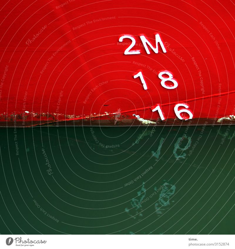 2M 18 16 metall tageslicht farbe orientierung information zahl rot maritim schiff wasser buchstabe grün schiffahrt