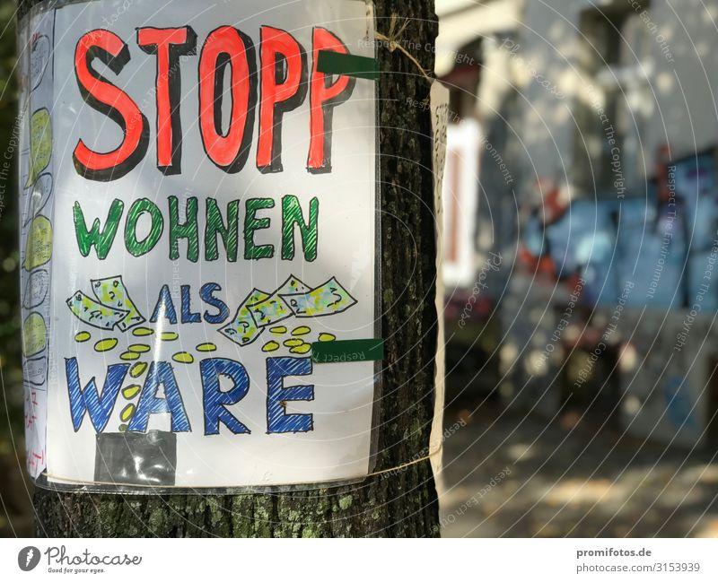 Stadt Haus Gesundheit Lifestyle Graffiti Gefühle Kunst Stimmung Häusliches Leben Armut Zeichen Geld Sicherheit Wellness bezahlen reich