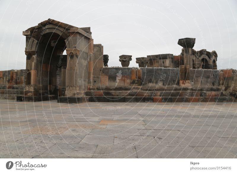 zvartnots die alten Gebäude und die historische Stätte Ferien & Urlaub & Reisen Tourismus Kultur Himmel Kirche Ruine Architektur Denkmal Stein Ornament hoch