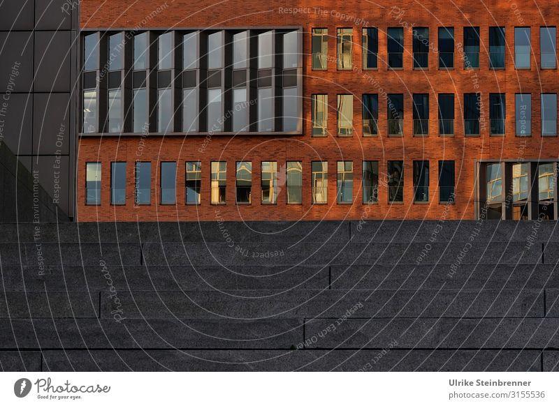 Eckig II Hamburg Stadt Hafenstadt Stadtzentrum Haus Hochhaus Bauwerk Gebäude Architektur Mauer Wand Fassade Fenster glänzend eckig Business gleich modern