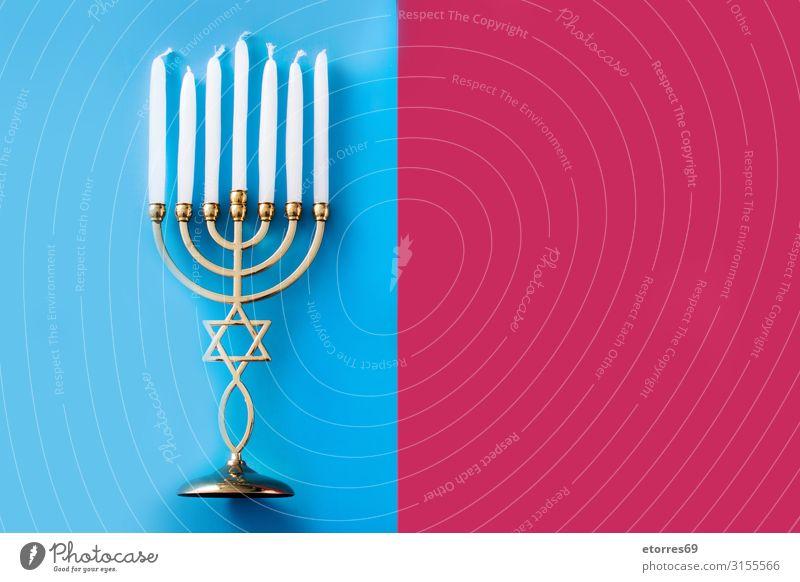 Jüdische Chanukka-Menora Hintergrund blau Kerzenleuchter Feste & Feiern Kultur david Dezember Dekoration & Verzierung festlich gold Gruß Hanukkah hebräisch