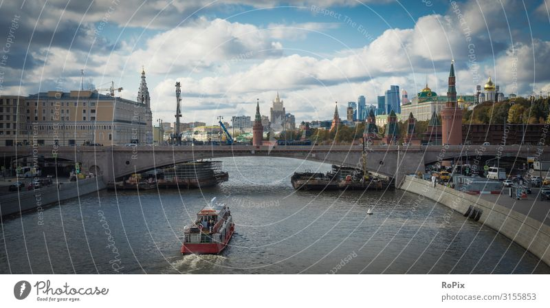 Skyline von Moskau. Lifestyle Design Ferien & Urlaub & Reisen Tourismus Sightseeing Städtereise Wirtschaft Handel Güterverkehr & Logistik Kunst Architektur