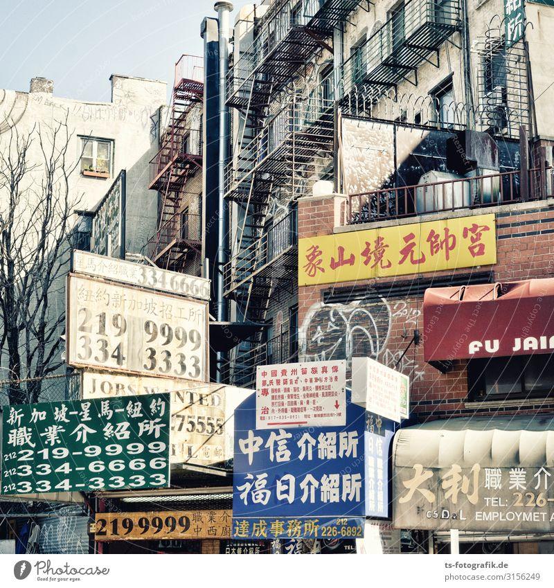 Childerwald in Chinatown New York City Manhattan Stadt Stadtzentrum Fußgängerzone überbevölkert Haus Bauwerk Gebäude Architektur Mauer Wand Fassade Balkon