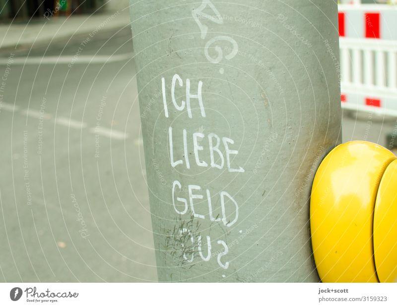 Frage des Geldes Straßenkunst Berlin-Mitte Straßenkreuzung Barriere Fahrbahnmarkierung Pfosten Taste Handschrift Großbuchstabe Fragen listig Ehrlichkeit Neugier