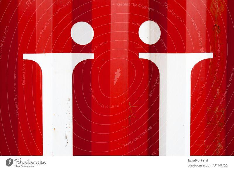 I°°I Metall Stahl Zeichen Schriftzeichen Linie Streifen rot weiß Design 2 Container Grafik u. Illustration Grafische Darstellung graphisch Punkt Farbfoto