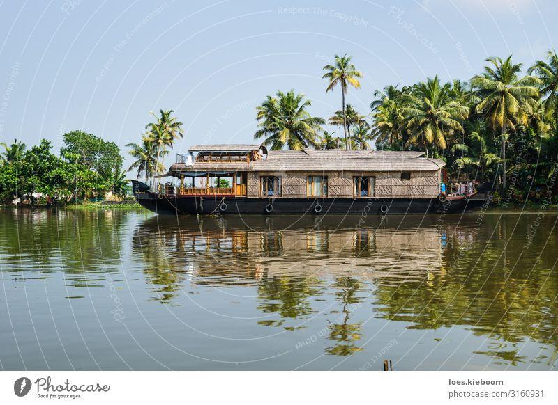 Traditional houseboat in the Kerala backwaters Ferien & Urlaub & Reisen Tourismus Ausflug Abenteuer Kreuzfahrt Sommer Natur Sonnenlicht exotisch Urwald Küste