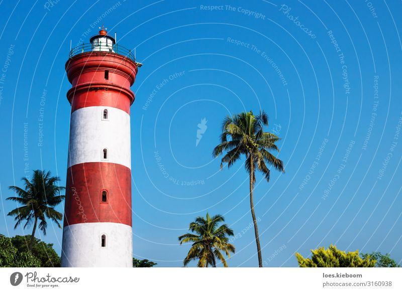 Alleppey Lighthouse, Kerala, India Ferien & Urlaub & Reisen Tourismus Abenteuer Ferne Sightseeing Städtereise Sommer Strand Natur Sonne Sonnenlicht Grünpflanze
