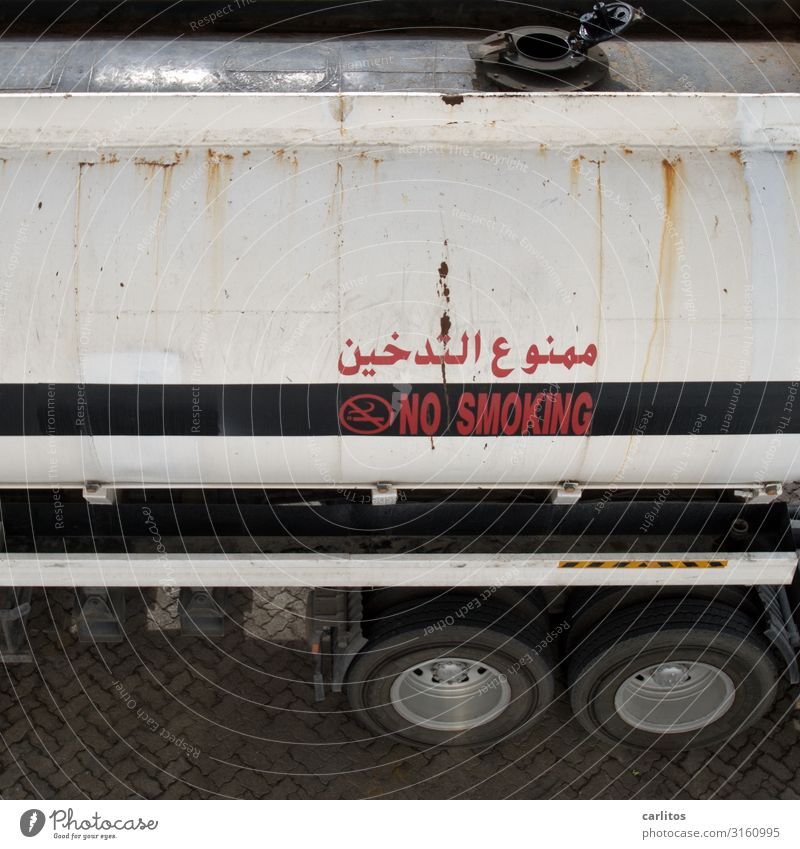 KING SMO ist nicht erwünscht Schriftzeichen gefährlich bedrohlich Güterverkehr & Logistik Risiko Erdöl Arabien Benzin Beschriftung tanken Diesel explosiv