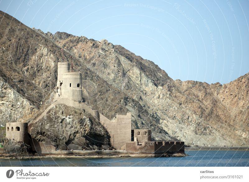 Al Jalali Fort Maskat Oman Hafen Hafeneinfahrt Naher und Mittlerer Osten Berge u. Gebirge Burg oder Schloss Befestigung Tourismus