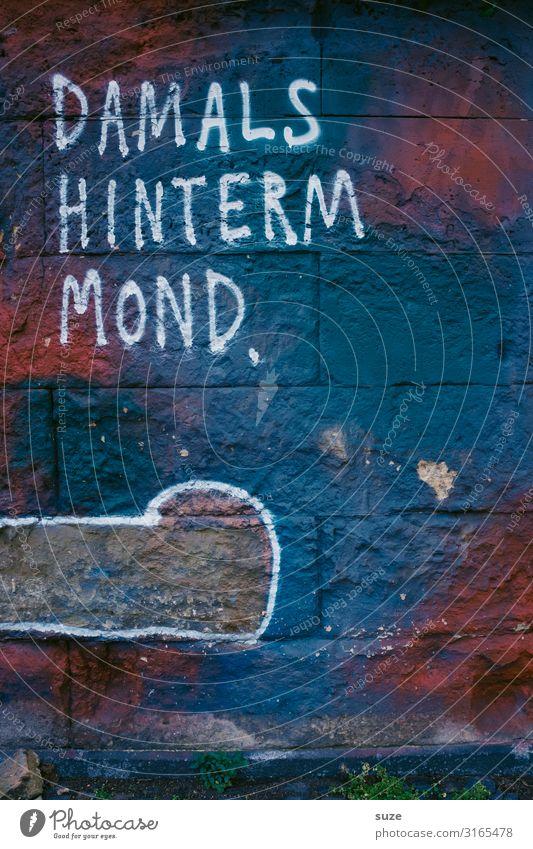 Dunkel wars ... blau dunkel Graffiti Wand kalt Stil Schriftzeichen Kommunizieren Kultur authentisch Zukunft Vergänglichkeit Wandel & Veränderung Jugendkultur