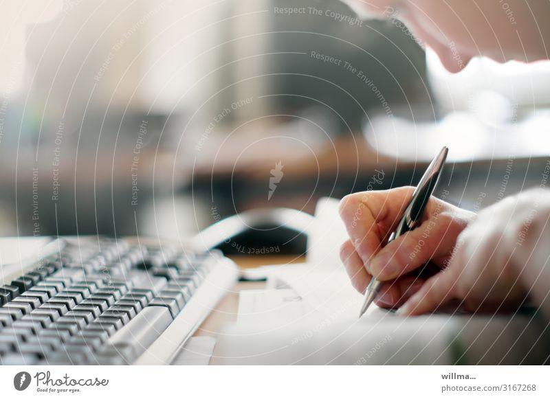 SchreibKraft Erwachsenenbildung Schule lernen Studium Student Prüfung & Examen Arbeit & Erwerbstätigkeit Büroarbeit Arbeitsplatz Computerarbeitsplatz Tastatur