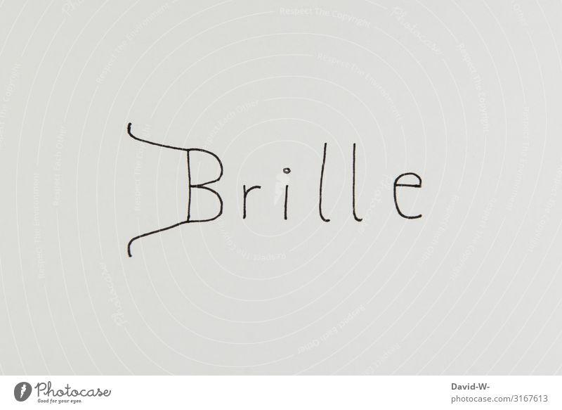 Lesebrille Lifestyle Gesundheit Behandlung Leben Mensch Kunst Kunstwerk Blick Wort Wortspiel Kreativität Brille Zeichnung Logo Idee lustig Coolness Buchstaben