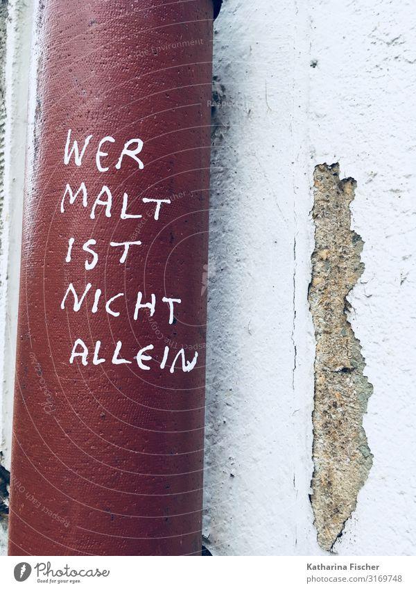 Wer malt ist nicht allein Stadt Stein Zeichen Schriftzeichen Hinweisschild Warnschild braun rot weiß Kreativität Wand Mauer Röhren Wort Text Aussage