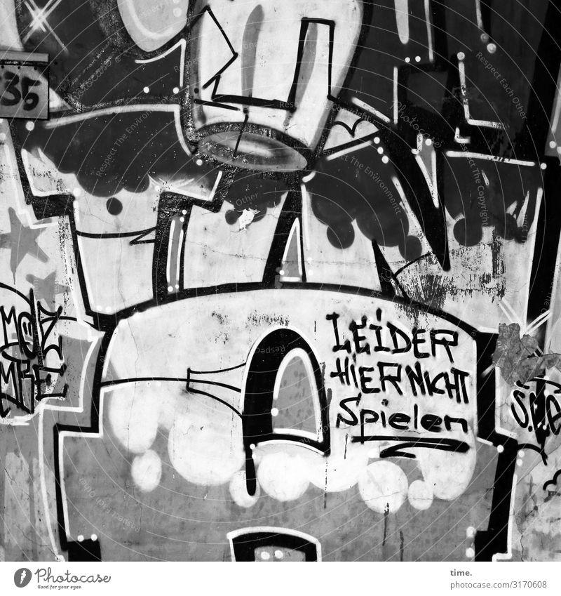 ban note Kunst Kunstwerk Gemälde Mauer Wand Stein Zeichen Schriftzeichen Graffiti Linie Streifen Spielen Überraschung Enttäuschung Stress Schüchternheit