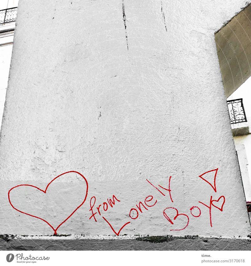 Imperativ Lissabon Stadtzentrum Brücke Bauwerk Gebäude Mauer Wand Putz Beton Zeichen Schriftzeichen Schilder & Markierungen Graffiti Willensstärke Leidenschaft