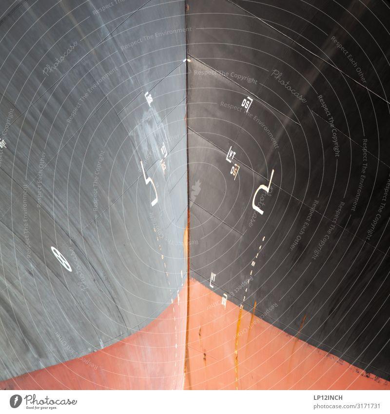 BUG. II rot schwarz grau Schriftzeichen Kraft groß Zeichen Ziffern & Zahlen Güterverkehr & Logistik Hafen Schifffahrt Wirtschaft Stahl eckig maritim gigantisch