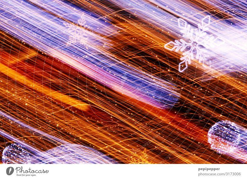 sternschnuppe Weihnachten & Advent Zeichen Ornament Kugel Linie Streifen Stern (Symbol) Bewegung blau orange Weihnachtsdekoration Weihnachtsstern