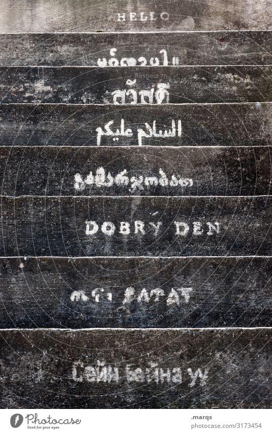Multilingual Wege & Pfade Treppe Schriftzeichen Kommunizieren Beton Ziel Englisch Begrüßung Sprache Arabien international Hallo Russisch Ausland Guten Tag