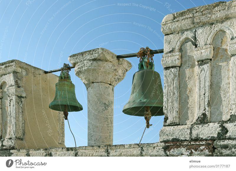 Glocken Griechenland Santorin Altstadt Kirche Metall Glockenturm Glockenspiel Messing hängen alt außergewöhnlich einfach historisch kaputt Originalität