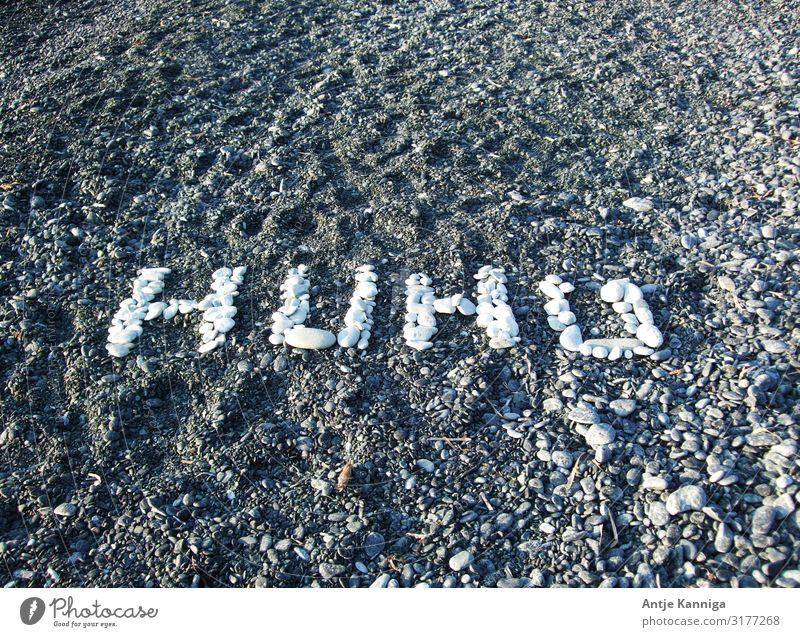 Strand_Typographie Flirten Gewitterwolken Sonnenlicht Stein Schriftzeichen Kommunizieren außergewöhnlich Fröhlichkeit lustig positiv Lebensfreude Neugier