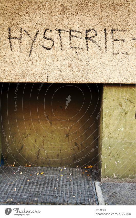 DADA Days Graffiti Wand Mauer Angst Schriftzeichen gefährlich Beton Todesangst Verzweiflung Nervosität Entsetzen