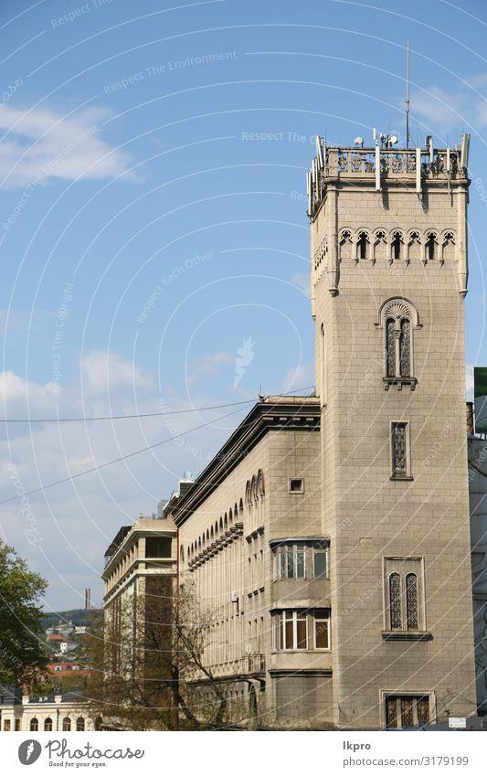 der Blick auf die Stadt und die alte Architektur Ferien & Urlaub & Reisen Tourismus Kultur Natur Landschaft Hügel Fluss Kirche Burg oder Schloss Brücke Gebäude
