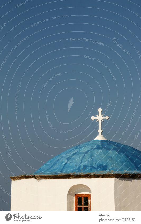 Greece Ferien & Urlaub & Reisen Tourismus Ausflug Himmel Schönes Wetter Griechenland Santorin Dorf Kirche Dach Wahrzeichen authentisch historisch retro blau