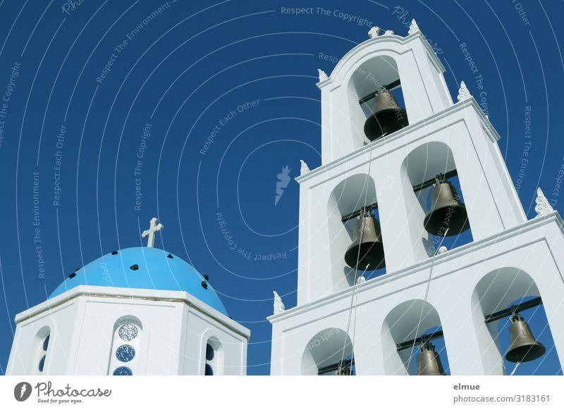 Greece Ferien & Urlaub & Reisen Tourismus Ausflug Sightseeing Kreuzfahrt Himmel Schönes Wetter Griechenland Santorin Kirche Glockenturm Kuppeldach Wahrzeichen