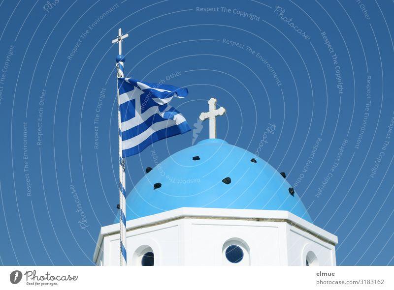 Greece Ferien & Urlaub & Reisen Ausflug Sightseeing Städtereise Griechenland Santorin Kirche Architektur Kuppeldach Christliches Kreuz authentisch historisch