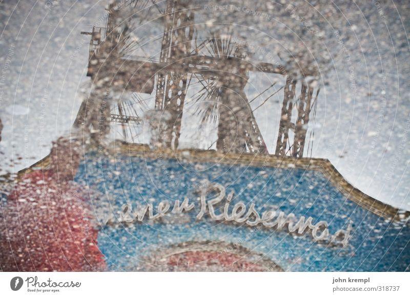 grafisch | rund gehts Ferien & Urlaub & Reisen blau rot Freude Bewegung grau Regen Idylle Metallwaren retro Romantik Kitsch historisch Wahrzeichen