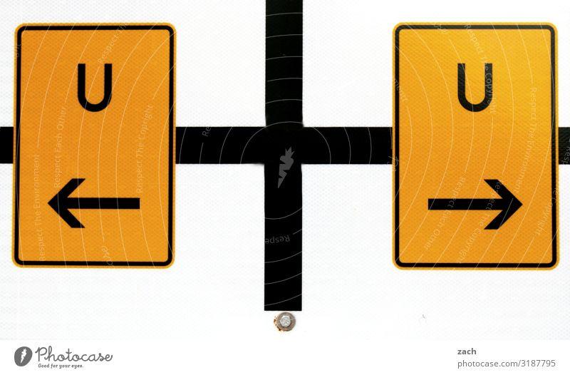 verloren l die Orientierung Stadt Hauptstadt Stadtzentrum Verkehr Verkehrswege Berufsverkehr Straßenverkehr Autofahren Verkehrsstau Straßenkreuzung Wege & Pfade