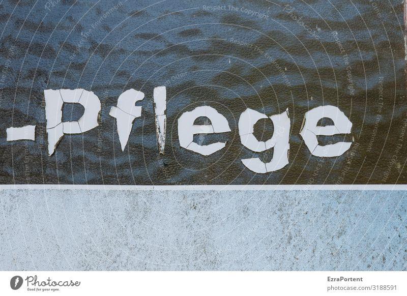 Service Haus Mauer Wand Fassade Zeichen Schriftzeichen Schilder & Markierungen Hinweisschild Warnschild grau schwarz weiß Dienstleistungsgewerbe Fürsorge