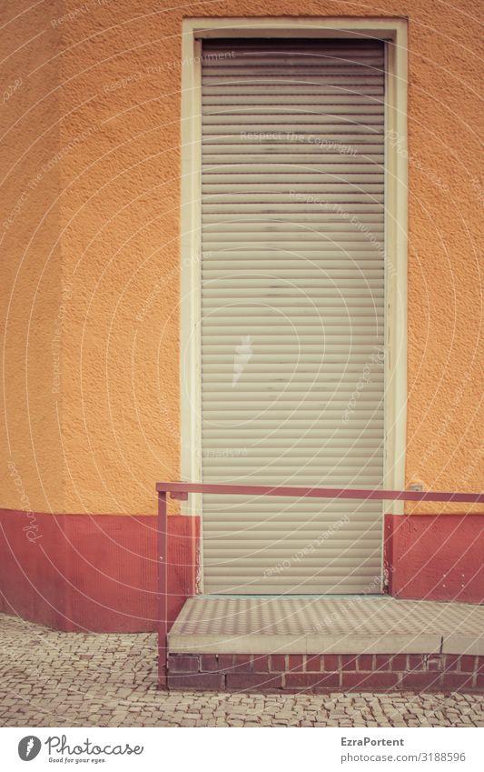 Neueröffnung Haus Bauwerk Architektur Mauer Wand Fassade Fenster Tür Linie orange rot Farbe Geländer Jalousie geschlossen Pflastersteine Wege & Pfade Putz