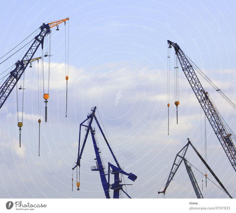 Stadtgiraffen (5) Arbeit & Erwerbstätigkeit Arbeitsplatz Wirtschaft Güterverkehr & Logistik Dienstleistungsgewerbe Technik & Technologie Industrie Himmel Wolken